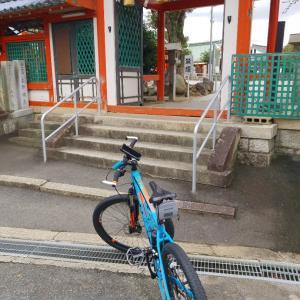 堺市南区まで