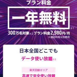 日本はネット環境悪し。