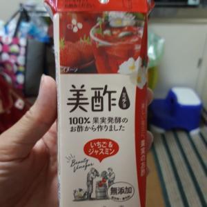 韓国でもミチョ(美酢)はあるけどイチゴ味?!