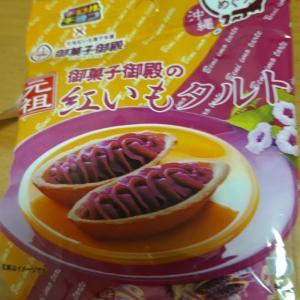 チロル食べレポ3  沖縄 紅芋タルト編