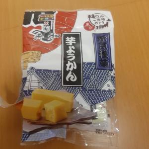 チロル食べレボ5 浅草芋ようかん編