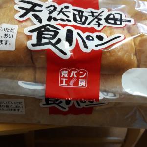 噂の業スーのパン