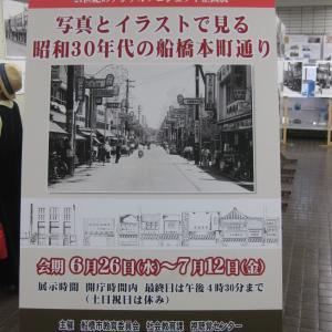 昭和30年代の船橋本町通り