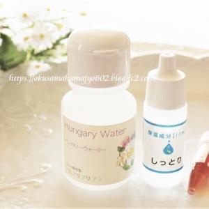 自分で簡単手作り♪美肌菌に優しい防腐剤無添加スキンケア【フルフリ式化粧水】
