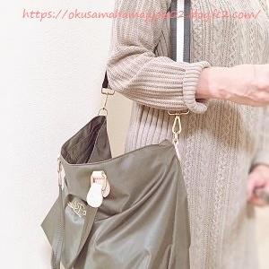 【レスブリス】高見えプチパールブレスレットとおしゃれな2wayナイロントートバッグ