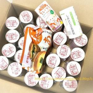 【マルサンアイ 豆乳の日キャンペーン】しみ込む豆乳飲料が届きました♪