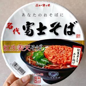 本物を食べてみたくなったカップ麺