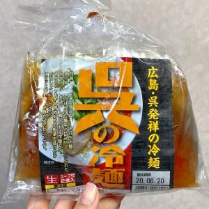 初体験⭐︎広島・呉の冷麺が絶品!