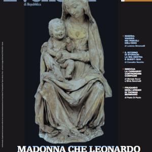 レオナルド・ダ・ヴィンチが彫った(かもしれない)彫刻