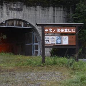 飛越国境の山(北ノ俣岳)~飛越新道をいく~