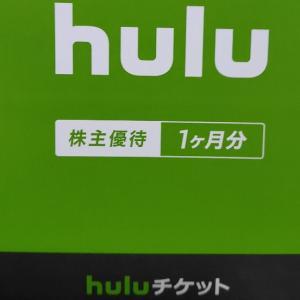 日本テレビHD