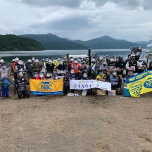 2021NBC神奈川チャプター/テイルウォークカップ