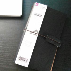 ダイソーのノートカバーをカスタマイズ