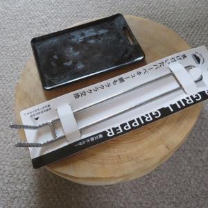 肉厚鉄板mini用ハンドル2つのアプローチ