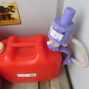 手動加圧式灯油ポンプ再購入