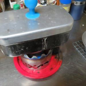 アルスト用チタン風防/五徳を使った固形燃料炊飯