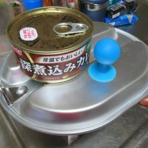 飯チンで0.7合炊き
