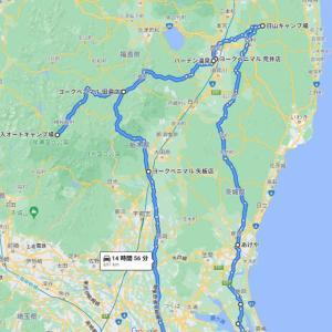 キャンプツーリング:2021/9 七入・日山オートキャンプ場