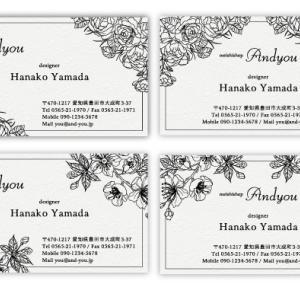 【人気★エンボス加工名刺】激カワ♡お花のエンボス加工を施した用紙で作成する上品な名刺!