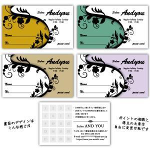 【新着★ポイントカード作成】20枚から注文できるショップ様用ポイントカード!