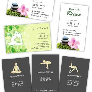 【新作★ヨガ講師 名刺】ヨガポーズのシルエットや禅や瞑想をイメージしたシンプルなデザインが登場♪