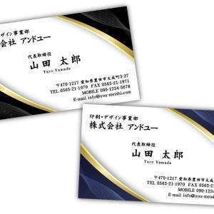 【新作★かっこいい名刺】光り輝くゴールドラインに魅了されるかっこいい名刺が登場♪