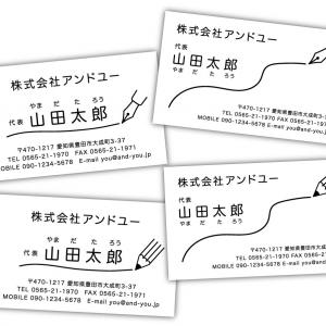 【新作★シンプルデザイン名刺】ライターさんや作家さんなど書くお仕事をされている方にピッタリ♪