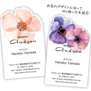 【新作★切り抜き名刺】めちゃ可愛い♡お花のデザインに沿って切り抜いた名刺をご紹介♪