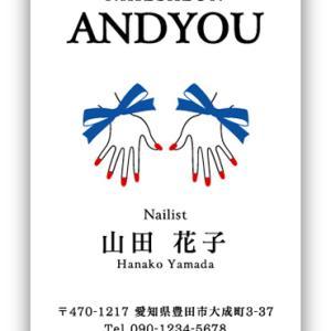 【新作★ネイリスト名刺】ネイルのイラスト入り♡リボンも付いた可愛いネイリストさんの名刺が登場♪