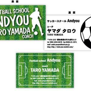 【人気★v】サッカーボール入りのかっこいい名刺♪