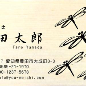 【新作★木の名刺】ひのきの台紙にレーザー彫刻するプレミア感ある名刺が登場♪