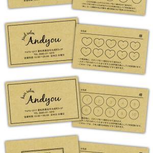 【新作★ポイントカード】ヴィンテージ感あるオシャレなクラフト紙のポイントカードが登場!