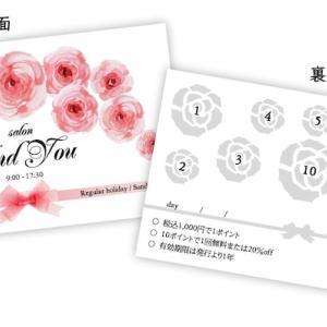 薔薇とアラベスク柄でデザインしたオシャレなポイントカードが大人気♪