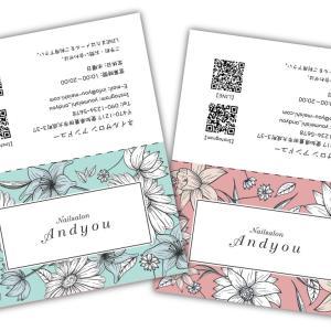 【新作★ポイントカード】大人っぽくて抜け感があるオシャレな花柄のポイントカードが登場♪