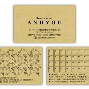 【新作★ポイントカード】人気のクラフト紙で印刷するオシャレなポイントカードが登場!
