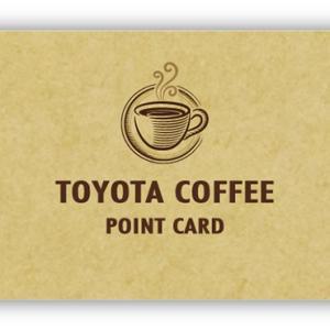 【新作★ポイントカード】珈琲屋さん・カフェで使えるオシャレなポイントカードが登場♪