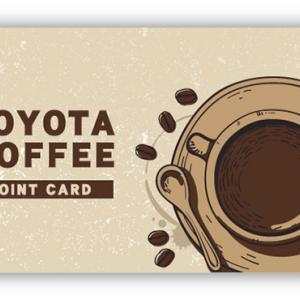 【新作★ポイントカード】コーヒーショップ様向けのポイントカード♪