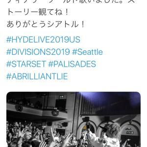 USツアー& ANTIパーカー♡