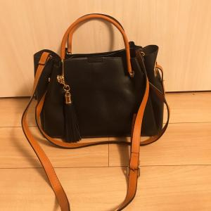 New bag☆