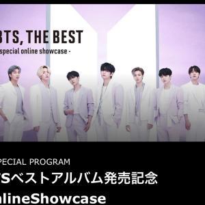 BTS オンラインSHOW CASE