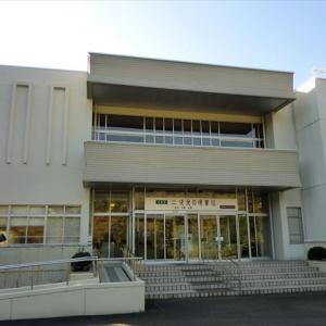 須賀川市立博物館 !
