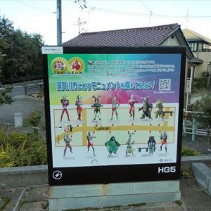 須賀川散策 !