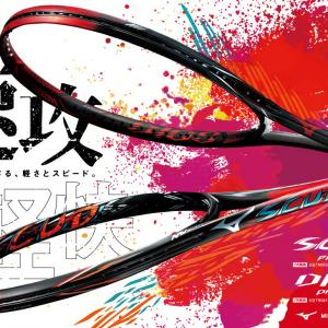 速攻軽快!!★SCUD PRO-C/DIOS pro-R★7月発売