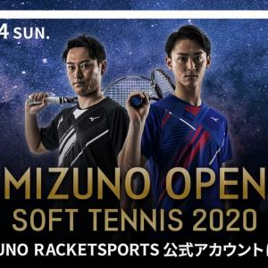 10/3-4★MIZUNO OPEN2020組合せ発表!!★