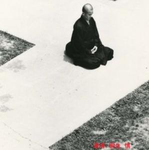 誰にも出来る健康の為の簡単瞑想法 電子書籍を販売しました。