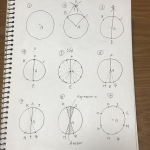 建築について(074)1-6-13