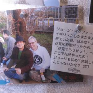 1995/7/5 この夜のどこかで アルバム&ツアー参加ミュージシャン