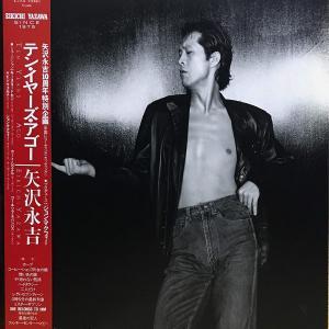 1985/11/28「TEN YEARS AGO」発売