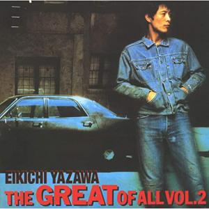 12/1 今日は何の日 THE GREAT OF ALL VOL.2