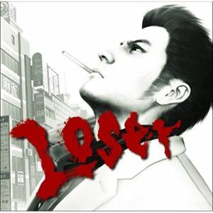 2/25 今日は何の日 「Loser」「やりきれない気持ち/ ホープ」